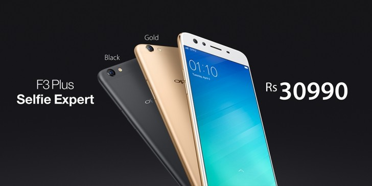 Recover Deleted Data from OPPO F1/F1s/F1 Plus/F3/F3 Plus