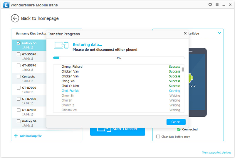 Samsung galaxy s6 data transfer to pc
